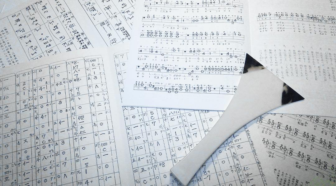 shamisen notation types with bachi | shami-shop.com
