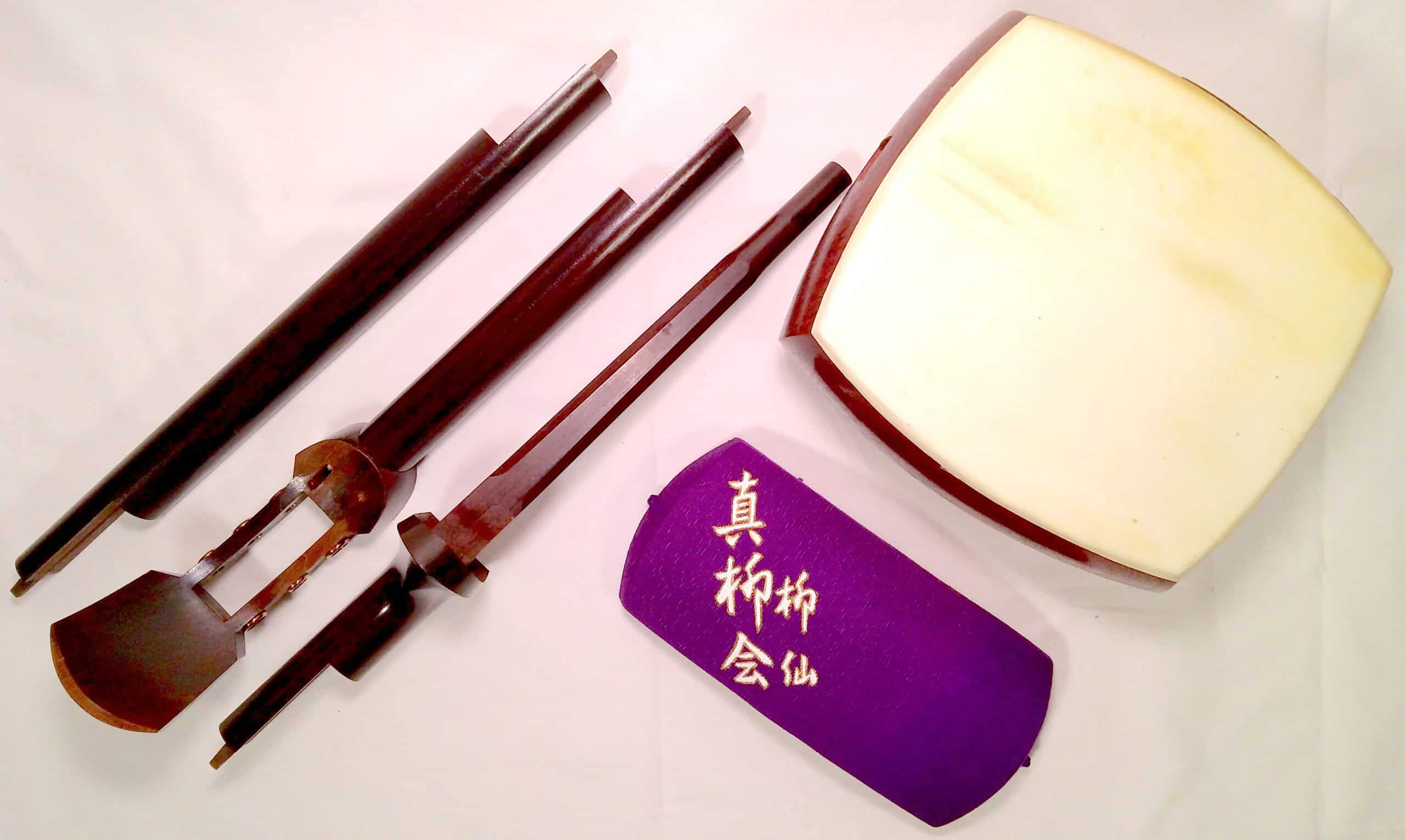 coming soon repaired shamisen